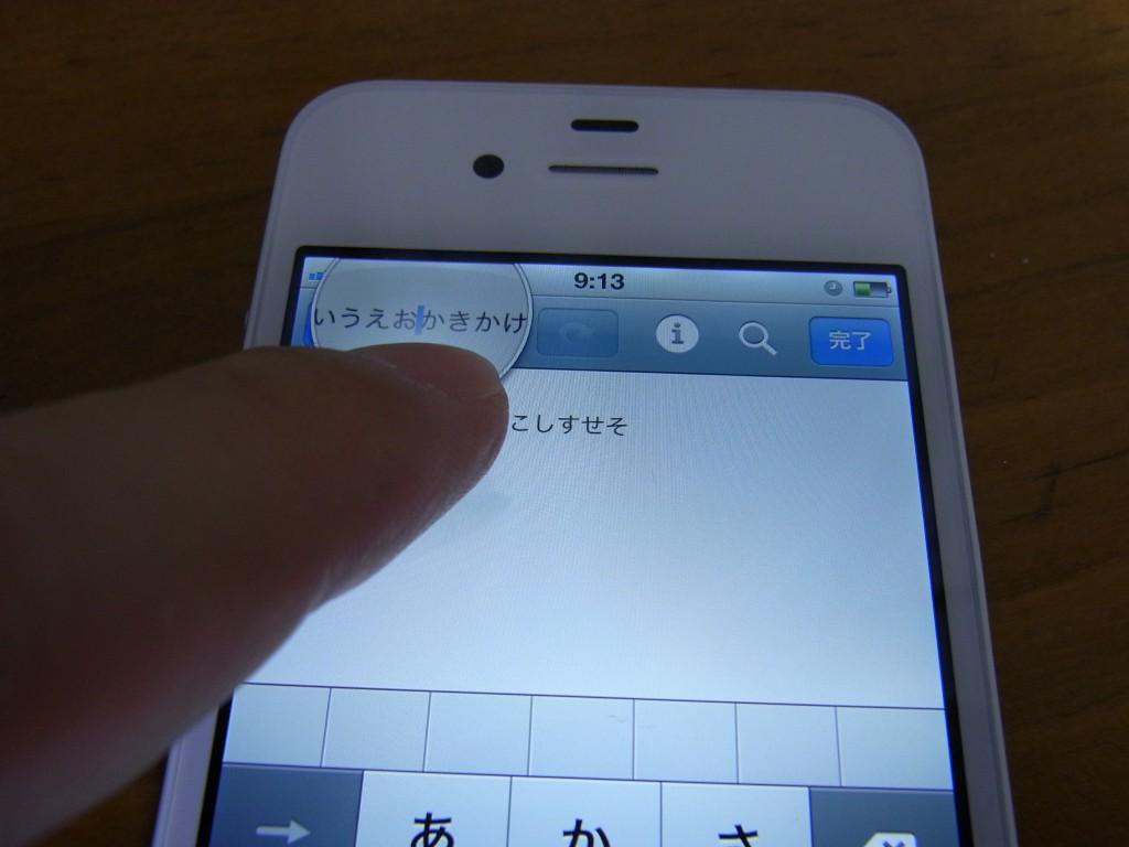 iphone0704_02
