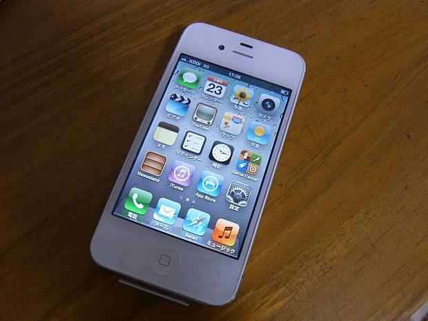 イライラ解消! iPhoneやiPadでカーソルを移動させる方法