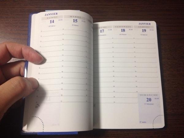2013diary