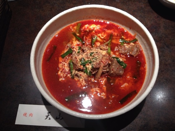 雪が降ったから、焼肉天山(横浜東口)でカルビクッパ食べて体を暖めた