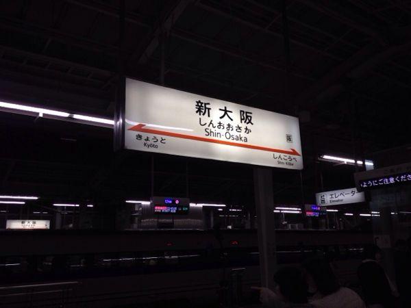キャプテン翼スタジアムが新大阪にできるという噂は本当なのか?