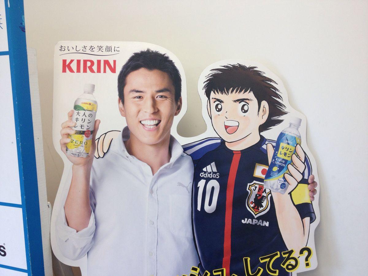 神奈川県で開催される浦和レッズのアウェーゲーム