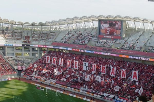 浦和レッズ試合日程をまとめてみました(2013年9月以降)