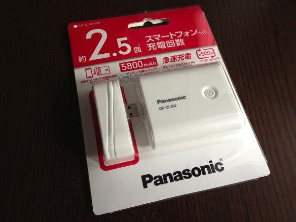 Panasonic USBモバイル電源 QE-QL202 開封の儀