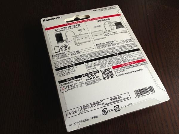 Panasonic QE-QL202