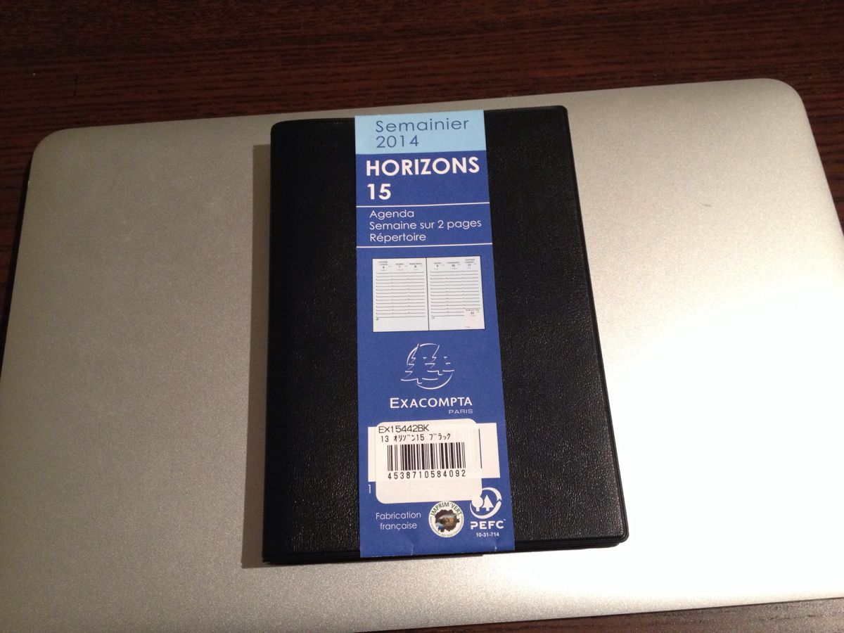 EXACOMPTA(エグザコンタ)の手帳を今年も購入。2014年はサマータイムの印が入った!