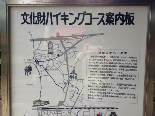 テラスモールよりも楽しい! 辻堂の文化財ハイキングコース