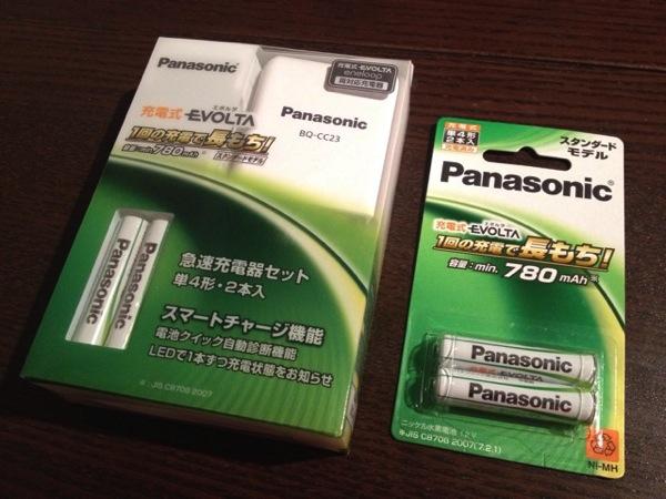 開封の儀! Panasonic 単4形充電式EVOLTA 2本付 急速充電器セット K-KJ23MLE02