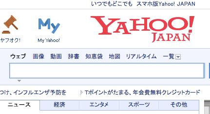 2013年Yahoo!検索ランキング、1位はYouTube
