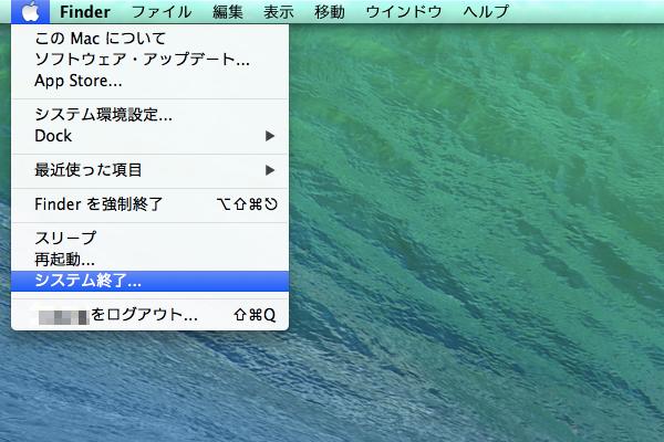 Mac kido02