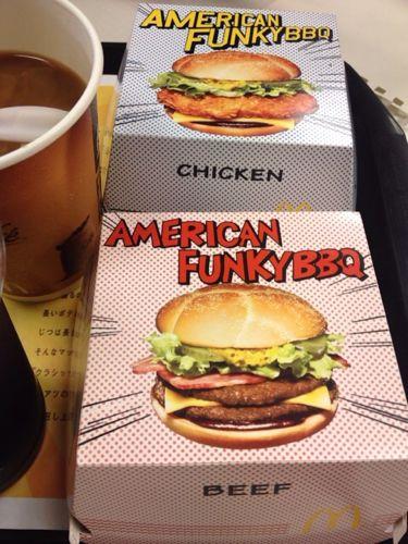 マクドナルドのアメリカンファンキーBBQを食べてみました