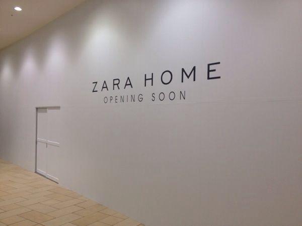 辻堂にZARA HOMEができます