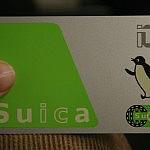 Suicaの使用履歴を印字する方法