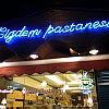 甘党必見!「Çiğdem Pastanesi(トルコ・イスタンブール)」のお菓子
