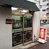 サンマーメンで人気! 東神奈川の中華「南京亭」で、あえてワンタンメンを食べる