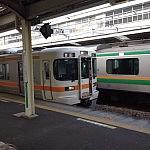 東海道本線でJR東日本と東海の境い目はどこなのか?
