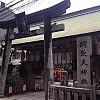 大阪で早起きして神社に行ってみた