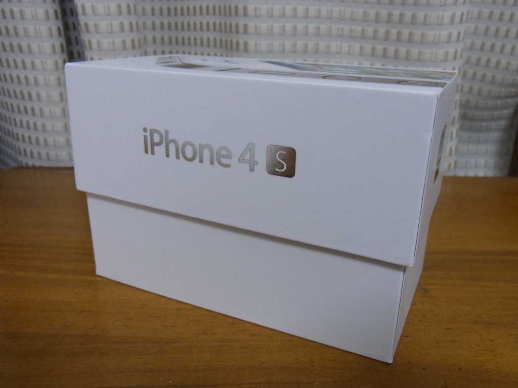 iPhone_box_05