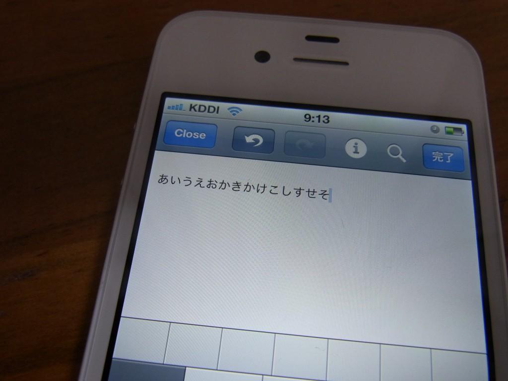 iphone0704_01