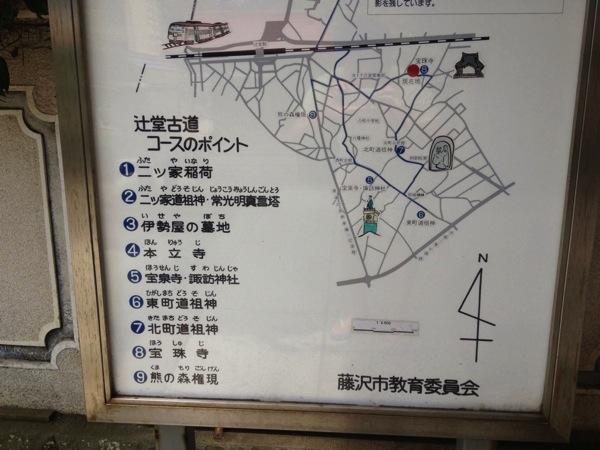 tsujido-map