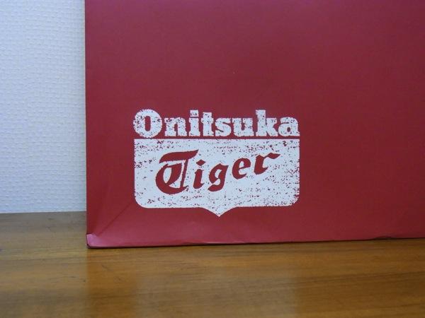 onitsuka-tiger