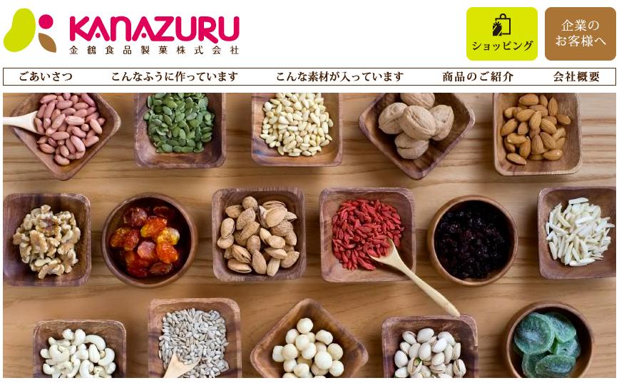金鶴食品製菓