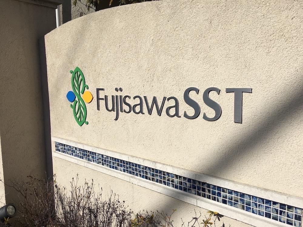 FujisawaSST