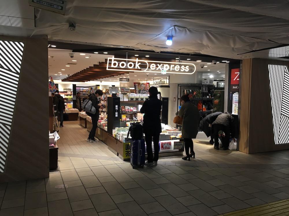 東京駅 book express<