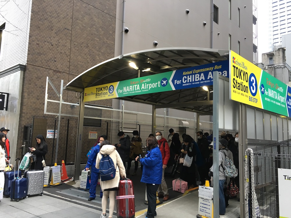 東京駅 京成バス3番のりば