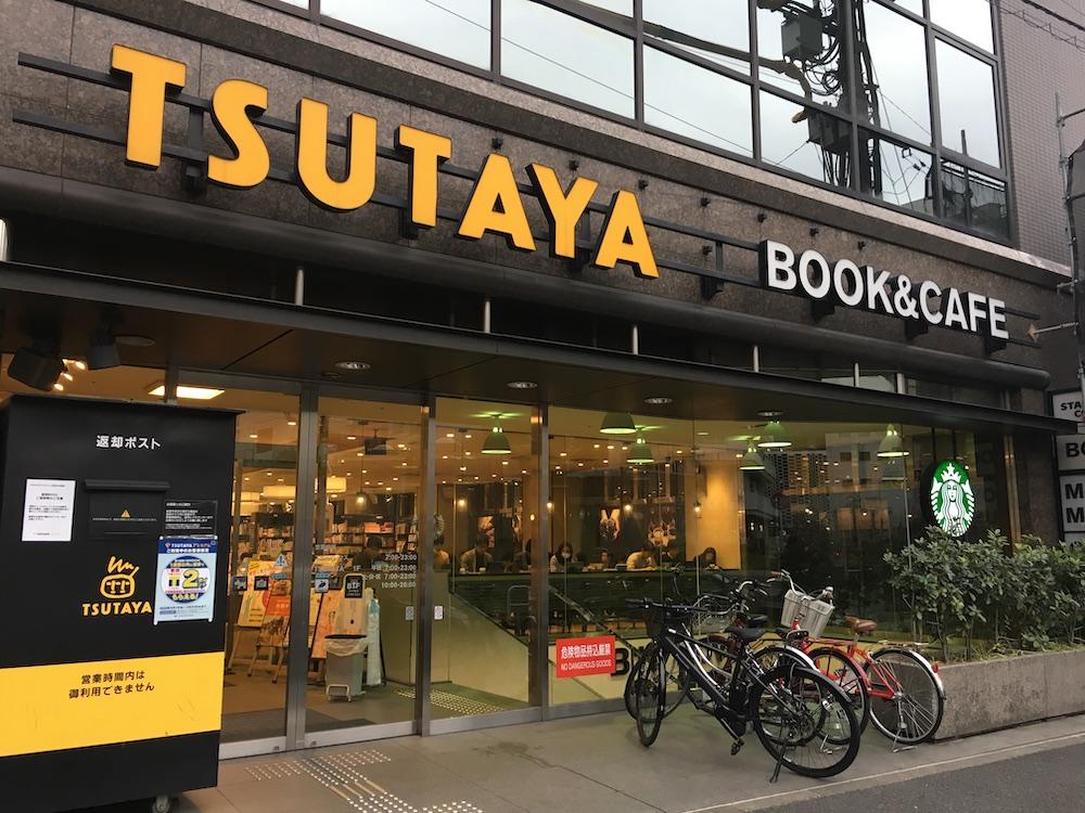 TSUTAYA 新橋店