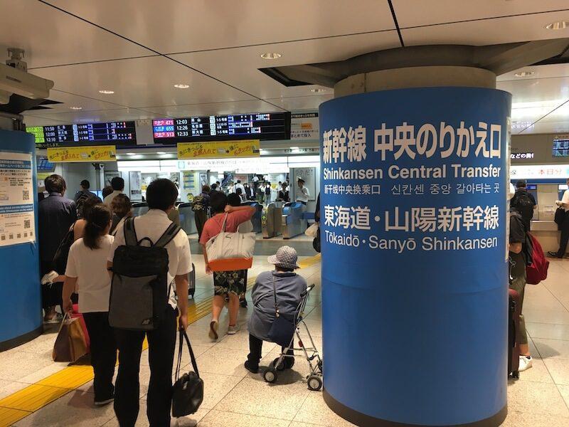 東京駅新幹線中央のりかえ口