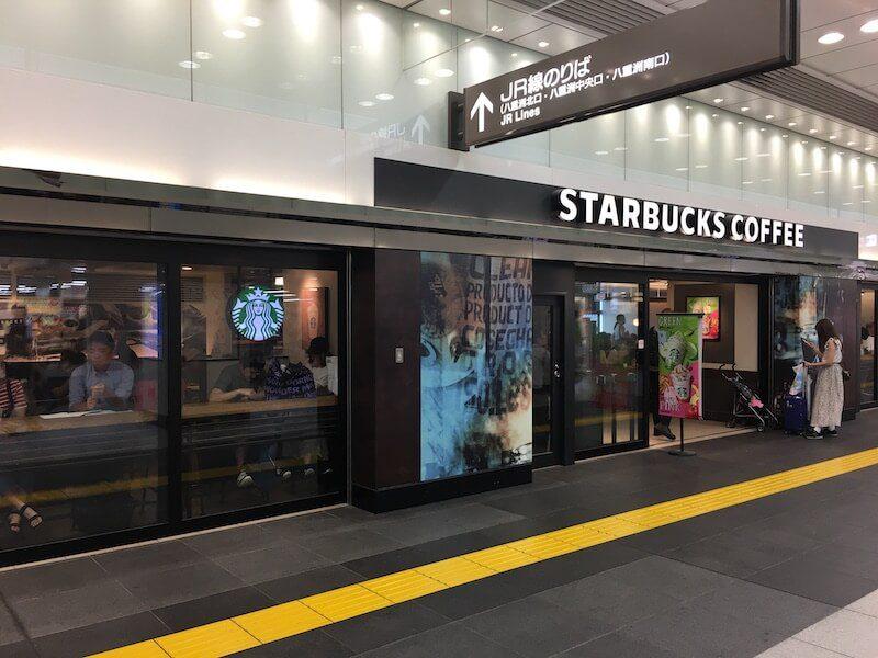 JR東京駅 八重洲北口店