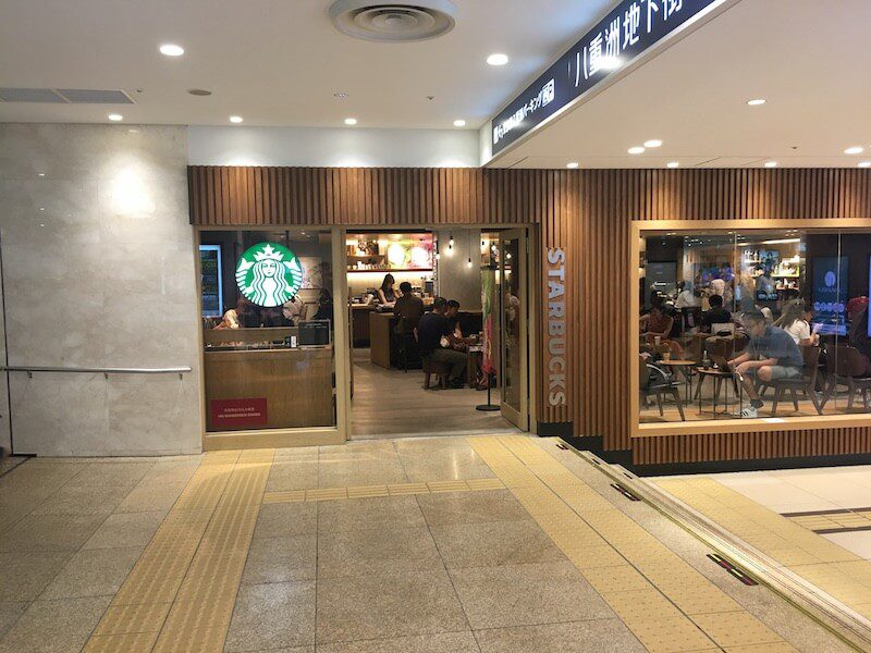 スタバ東京駅 グランルーフ フロント店