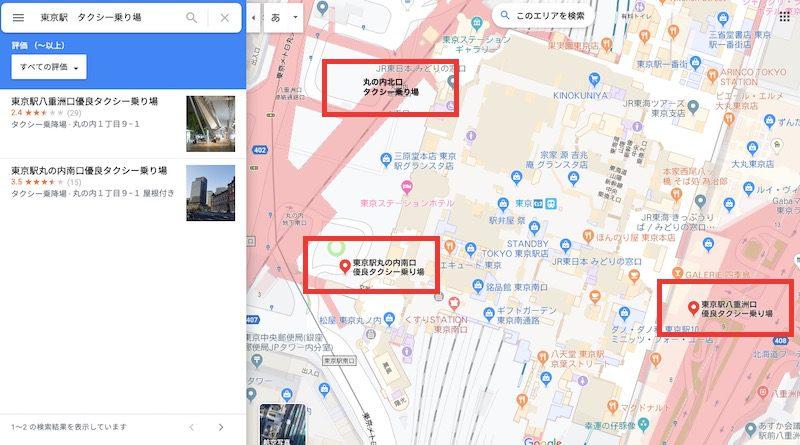 東京駅タクシー乗り場マップ