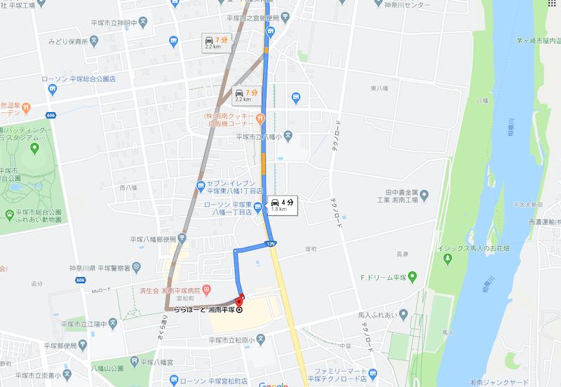 ららぽーと湘南平塚
