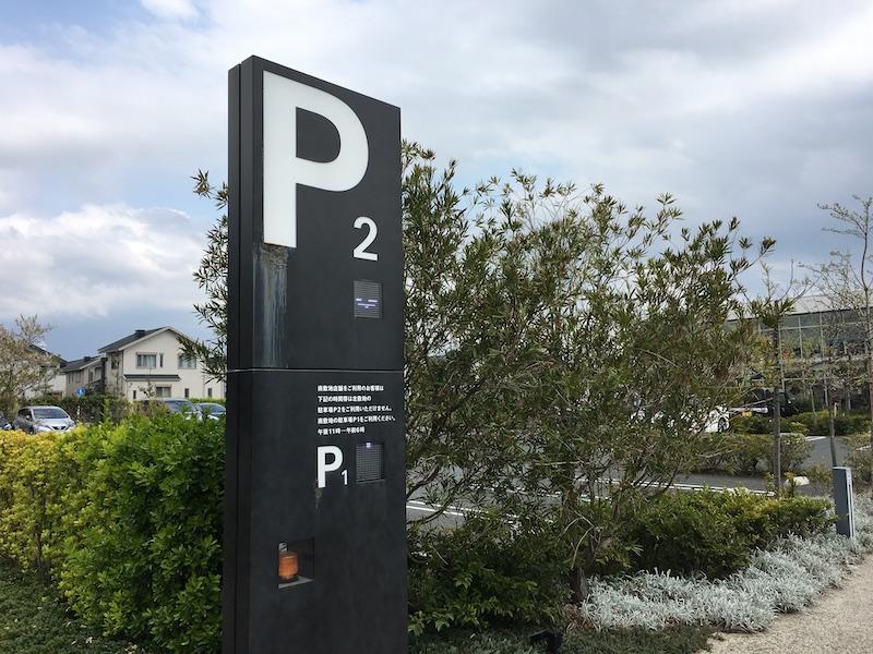 湘南T-SITE 駐車場